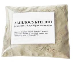Фермент Амилосубтилин, 250 гр.