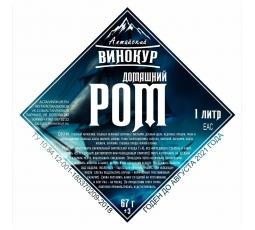 """Набор трав и специй """"Домашний ром"""" (настойка)."""