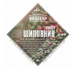 """Набор трав и специй """"Ликёр шиповниковый"""" (настойка)."""