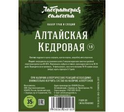 Набор трав и специй Алтайская кедровая (настойка)