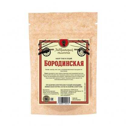 """Набор трав и специй """"Бородинская"""" (настойка)"""