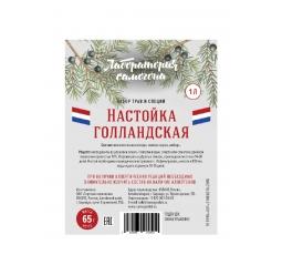 """Набор трав и специй """"Голландская"""" (настойка)"""