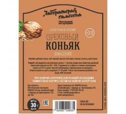 """Набор трав и специй """"Ореховый Коньяк"""" (настойка)"""