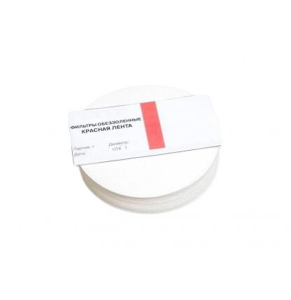 Фильтровальная бумага (красная лента), 150 мм.
