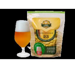 Солодовый экстракт «Своя кружка» IPA (India Pale Ale), 2,1 кг