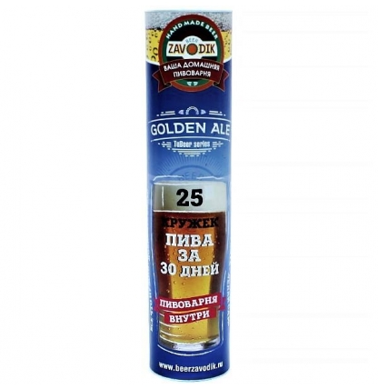 Домашняя пивоварня Beer Zavodik Tubeer Golden Ale
