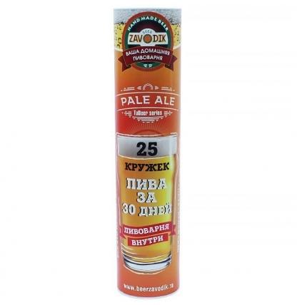 Домашняя пивоварня Beer Zavodik Tubeer Pale Ale