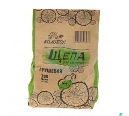 Щепа для копчения (груша), 500 гр.